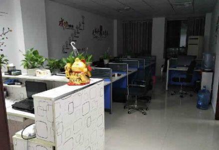 (出租) [苹果酒店]97平工作室,精装玲包能办公,能注公司